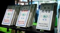 s-湖南花zhuan茶.jpg